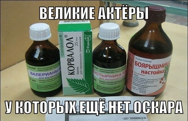 Файл:Placebo actors.jpg