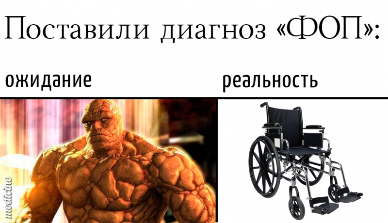 Файл:The Thing.png